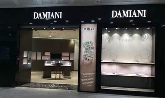 Damiani Milano Negozio
